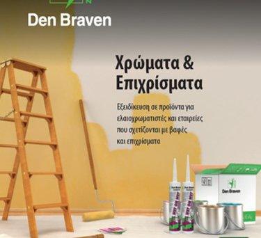 Νέος Κατάλογος Den Braven 'Χρώματα & Επιχρίσματα'